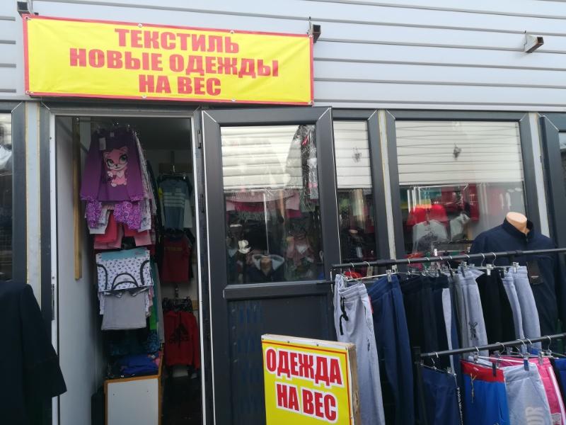 Новая одежда на вес. , Магазин одежды,  Каскелен, Карасай