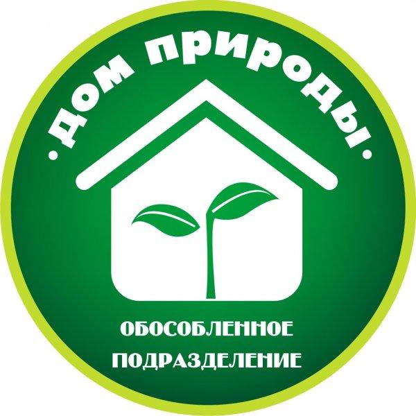 Дом природы, дом детского творчества,  Тобольск