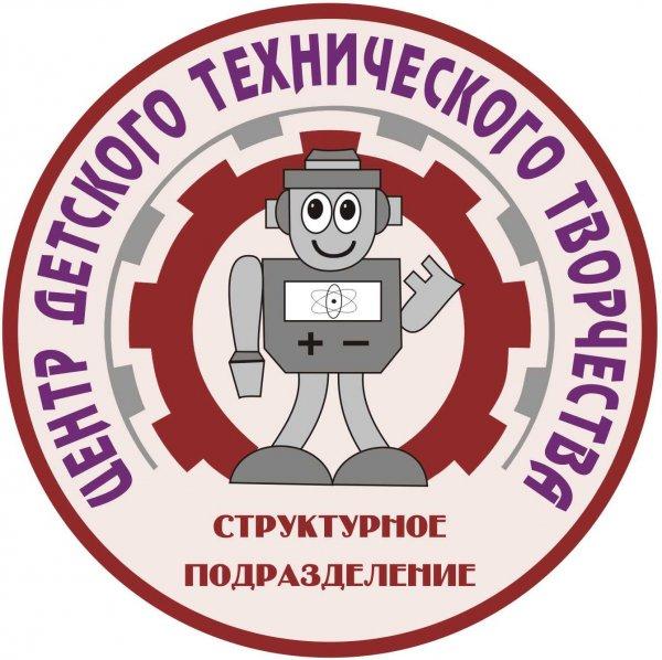 Центр детского технического творчества, ,  Тобольск
