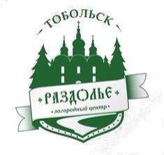 Раздолье,центр отдыха,Тобольск