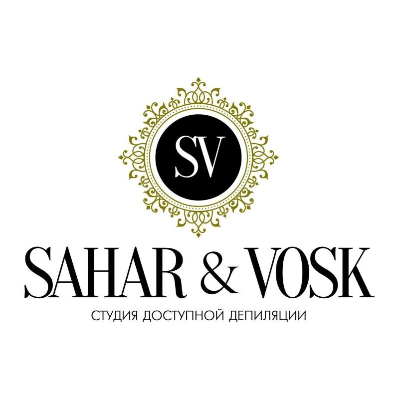 SAHAR&VOSK, Студия красоты, Кызыл