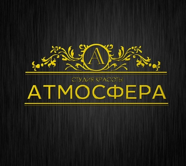 Atmosphere, студия красоты,  Тобольск