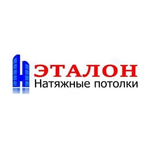 логотип компании Эталон, Фабрика современных потолков