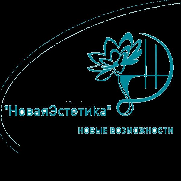 Новая Эстетика,Центр врачебной косметологии,Магадан
