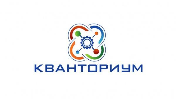 Кванториум, детский технопарк, Ханты-Мансийск