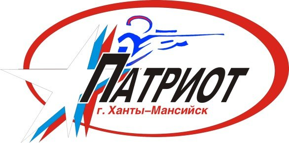 Патриот, , Ханты-Мансийск