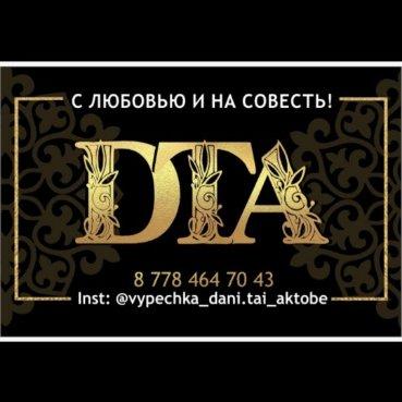 Vypechka_dani.tai_aktobe , Домашняя кондитерская,  Актобе