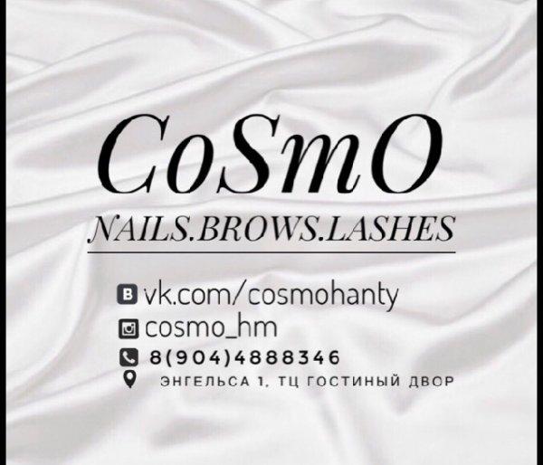 CoSmo, ногтевая студия, Ханты-Мансийск