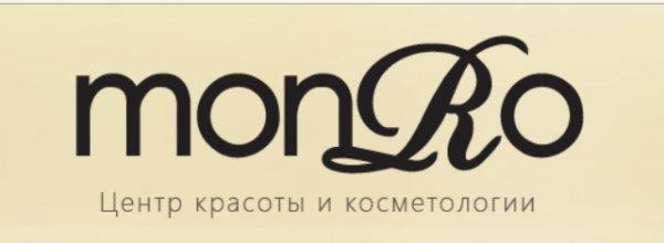 MonRo, центр красоты и косметологии, Ханты-Мансийск