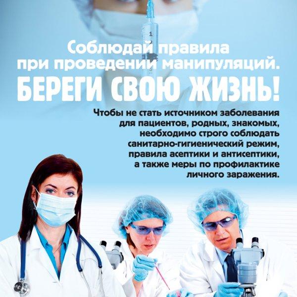 Поликлиника № 5 Городская, Поликлиника для взрослых, Детская поликлиника, Бобруйск