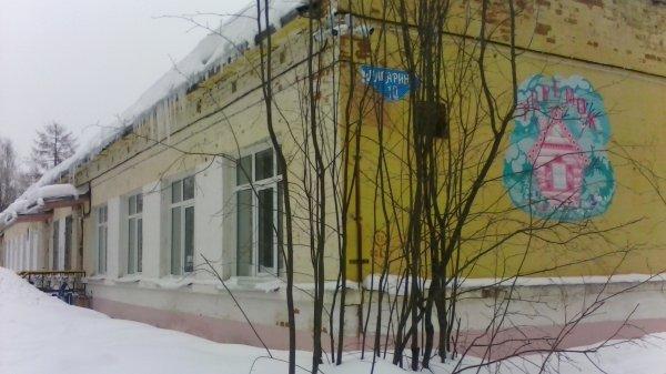 МКДОУ Дестский сад № 5 центр Развития Ребёнка Теремок , Детский сад, Центр развития ребёнка, Мирный