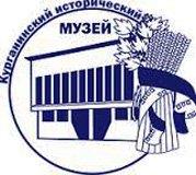 Курганинский исторический музей, Музей, Курганинск
