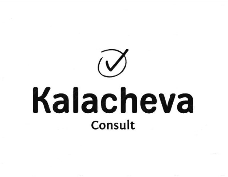 ООО «Калачева Консалт»,Охрана труда и пожарная безопасность,Красноярск