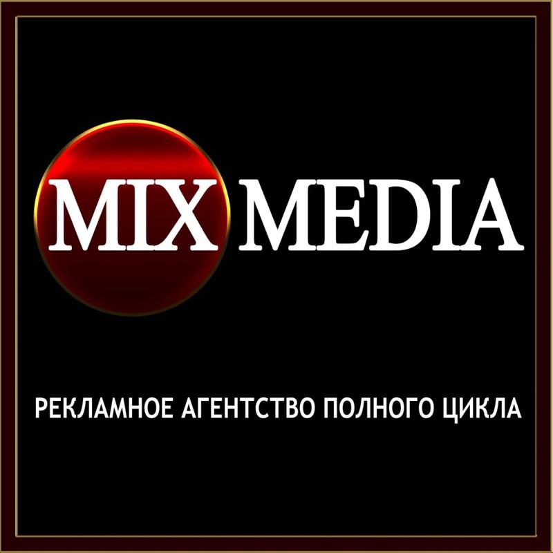 Mix media ,Видео-фото съемка,Нальчик