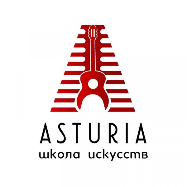 Астурия,Школа искусств,Красноярск