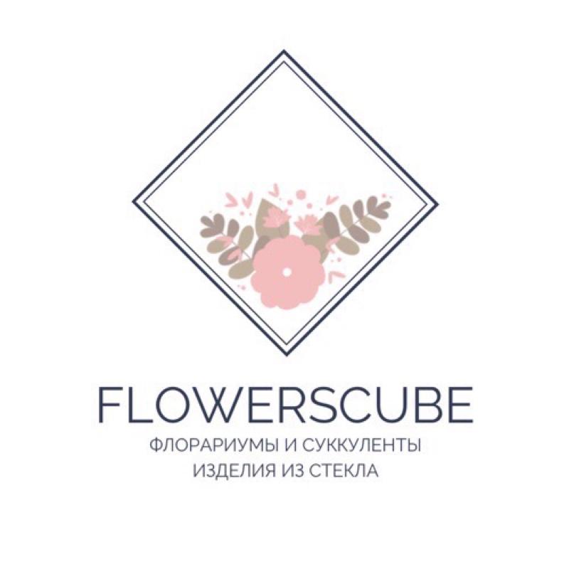 Flowerscube ,Мастерская изделии из стекла и подарков ,Тюмень