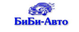 БиБи-Авто,Интернет-магазин, Магазин автозапчастей и автотоваров,Байконур