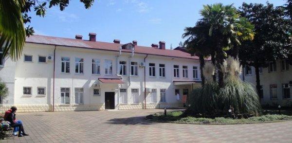Городская больница №1, Больница, поликлиника, стационар., Сочи