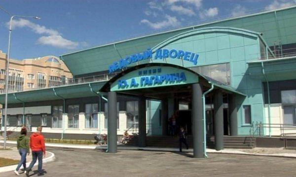 Ледовый дворец имени Ю.А. Гагарина, Каток, Мирный