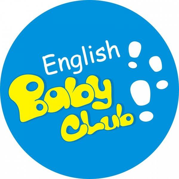English Baby Club, Детский клуб раннего развития. Английский. Подготовка к школе. Детские мастер-классы и праздники,  Азов