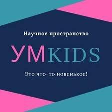 ymkids, центр дополнительного образования, Самара