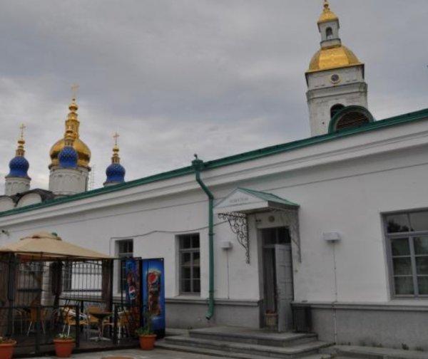Дворцовая,ресторан,Тобольск