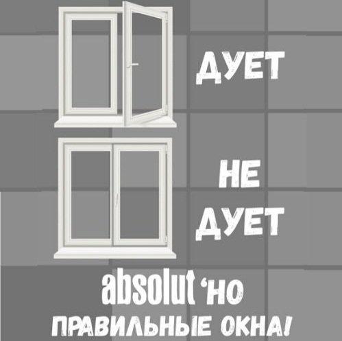 Абсолют, ООО, торгово-монтажная компания, Окна,  Туймазы