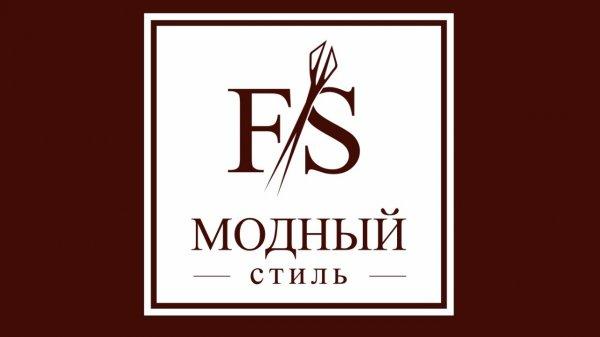 FASHION & STYLE, студия красоты, Брянск