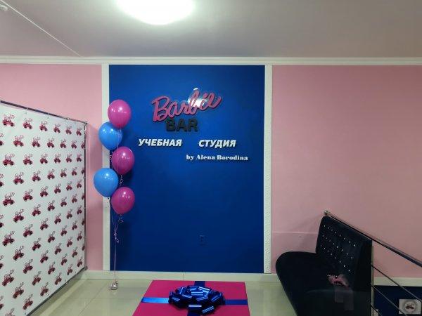 Barbie Bar by Alena Borodina, Салон красоты, Наращивание ресниц, Массаж, маникюр, Шугаринг, Оформление бровей, Ессентуки