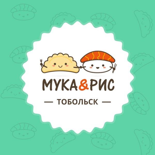 Мука и Рис 🛒, Доставка суши, роллы,  Тобольск