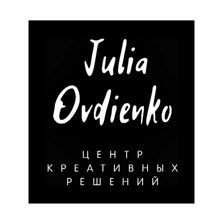 Центр Креативных решений Юлии Овдиенко ,Дополнительное образование ,Нальчик