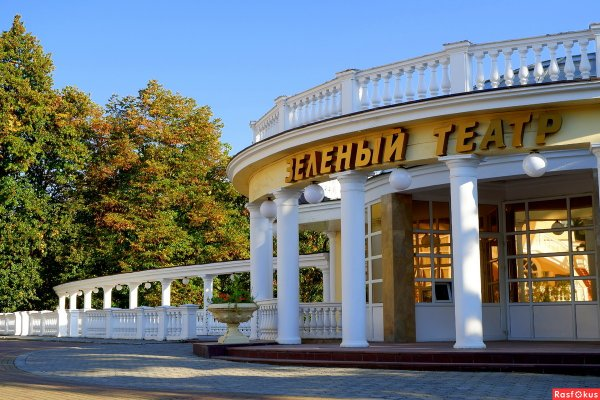 ЗЕЛЕНЫЙ ТЕАТР,театр,Нальчик