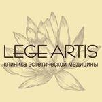 LEGE ARTISКуропаткина проезд, 1