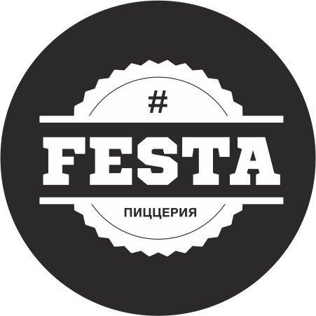 Festa, Пиццерия, Кафе, Белебей