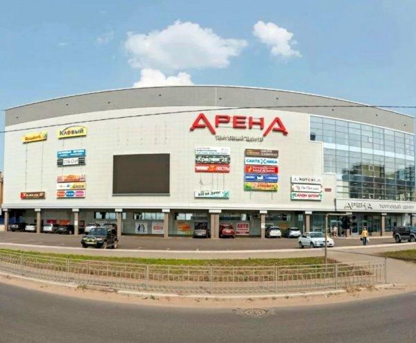 АРЕНА, торговый центр, Чита