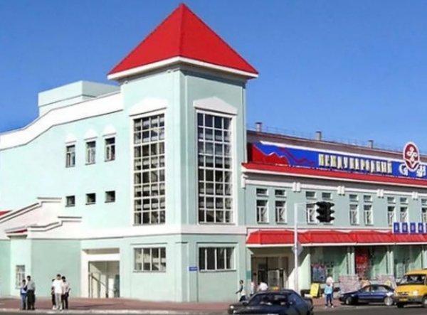Ся-яН, торговый центр, Чита