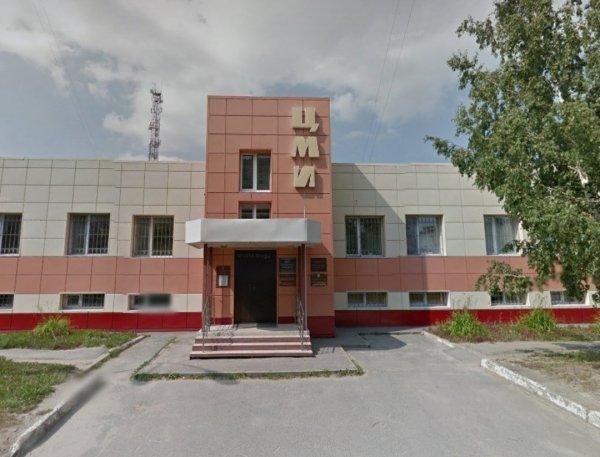 Центр реализации молодежных и профилактических программ, ,  Тобольск