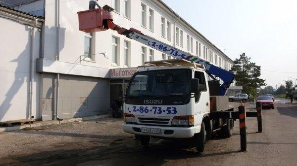 Услуги АВТОВЫШЕК от 12 до 24 метров,Аренда спецтехники,Красноярск
