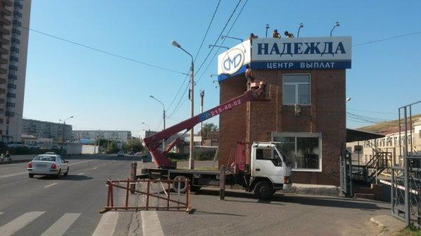 Аренда автовышки,Аренда спецтехники,Красноярск