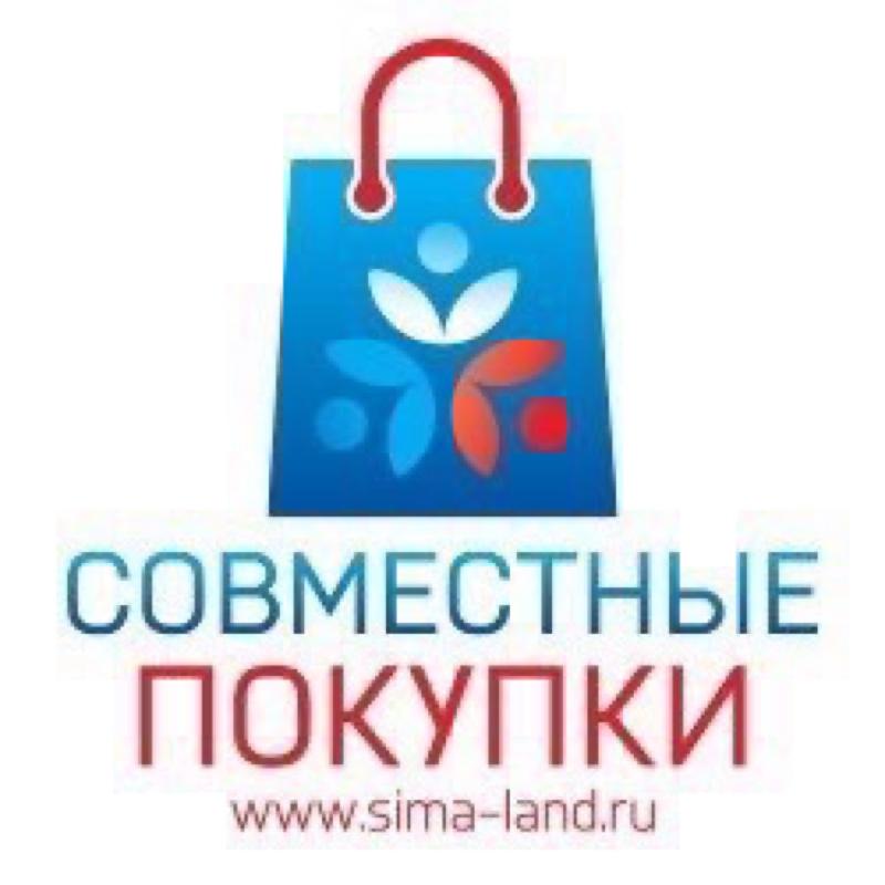 Сима-Ленд в Нижневартовске, Совместные покупки, Нижневартовск