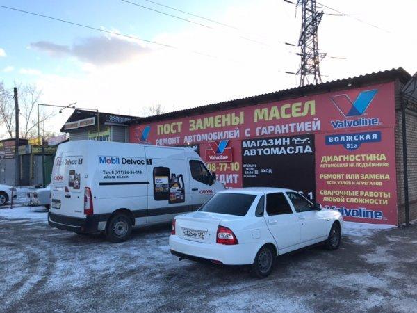 Автоцентр по замене масел и ремонту,,Красноярск