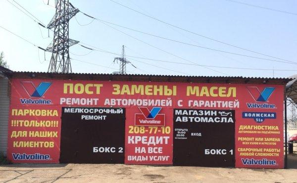 Автоцентр по замене масел и ремонту,Автоцентр,Красноярск