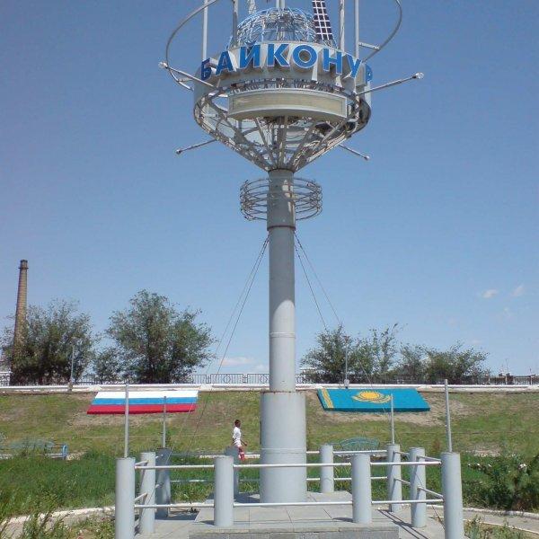 Информационная стела,,Байконур
