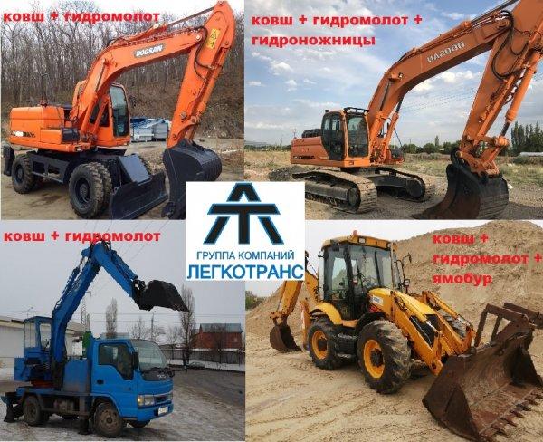 Аренда экскаваторов+ гидромолот ,Аренда экскаватора,Красноярск