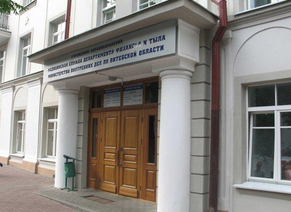 Наркологические клиники витебск современная наркологическая клиника