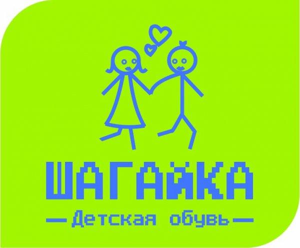 "логотип компании ""Шагайка"", магазин детской обуви"