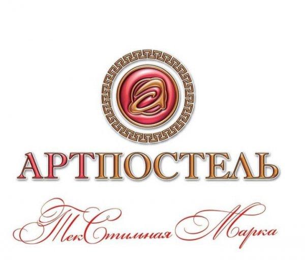 АРТ ПОСТЕЛЬ, магазин,Постельные принадлежности / Текстиль для дома,,Актобе