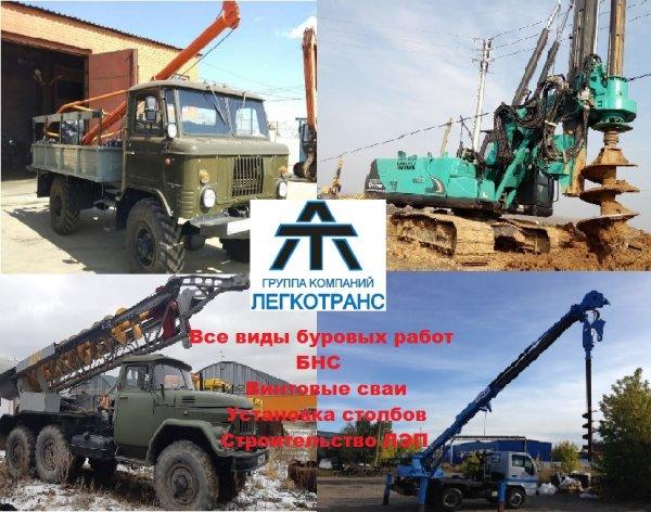 Аренда Буровой,Аренда автобуровой,Красноярск