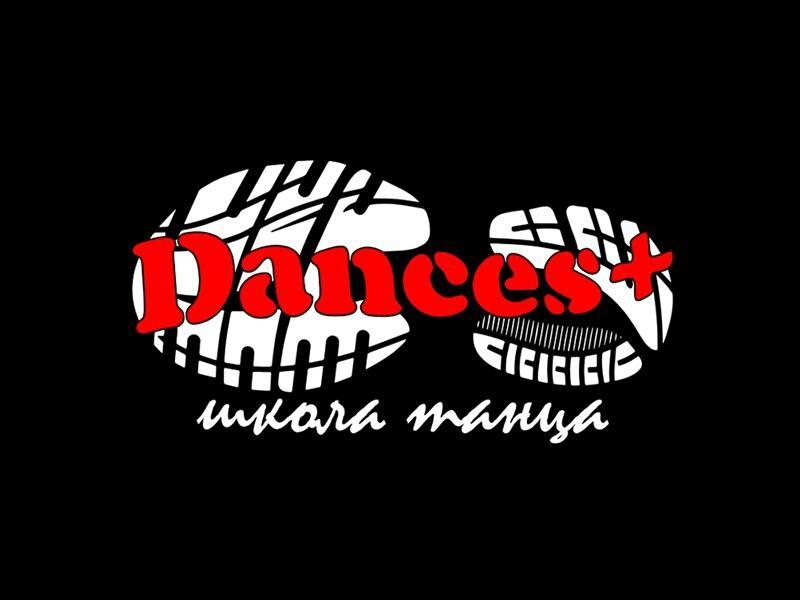 Company image - Школа танцев