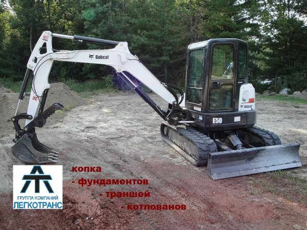 Аренда экскаватораа,,Красноярск